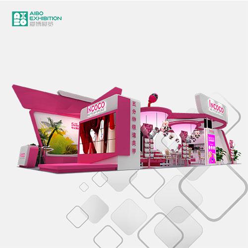 广州展会设计
