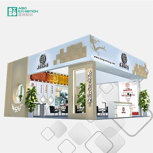 广州展览服务