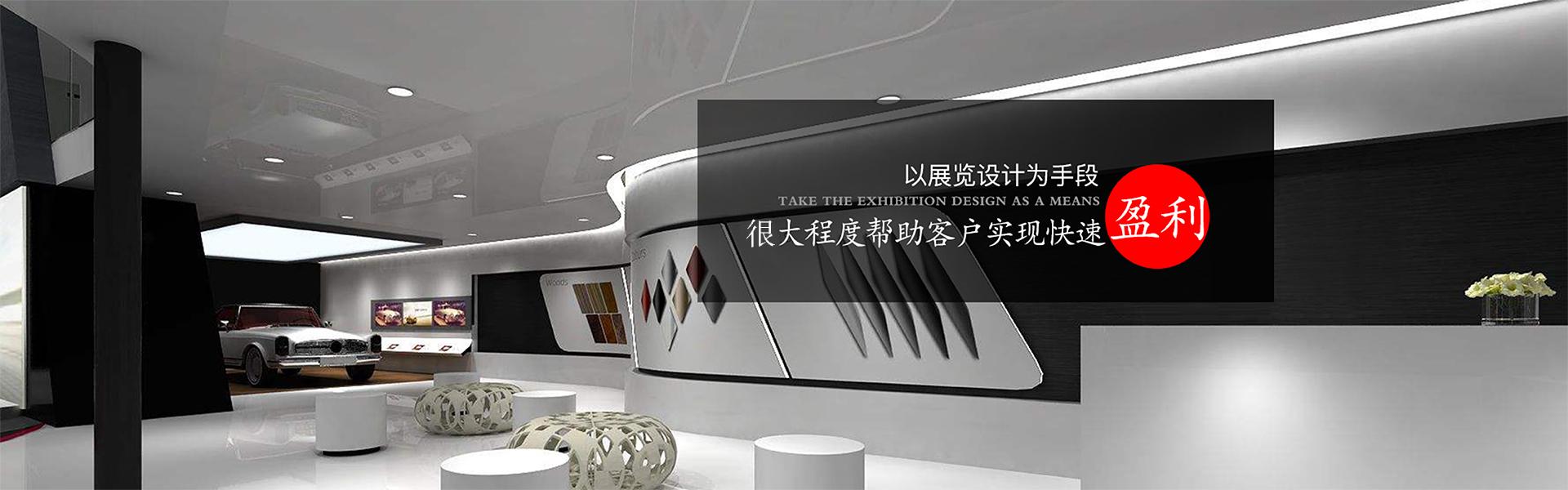 广州展览搭建